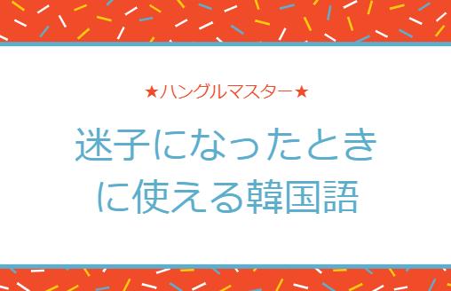 f:id:yukik8er:20180114124536p:plain