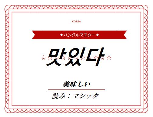 f:id:yukik8er:20180114125408p:plain
