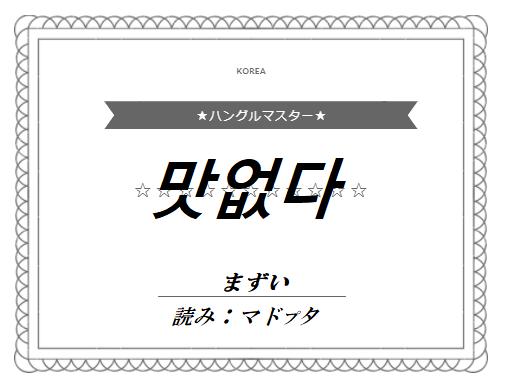 f:id:yukik8er:20180114130427p:plain