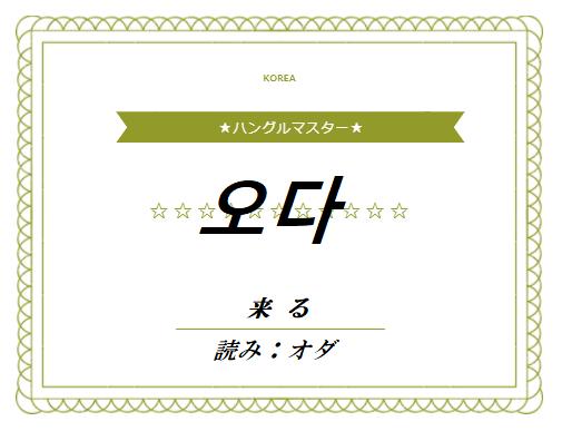 f:id:yukik8er:20180114132536p:plain