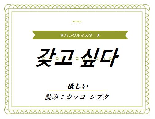 f:id:yukik8er:20180114192701p:plain