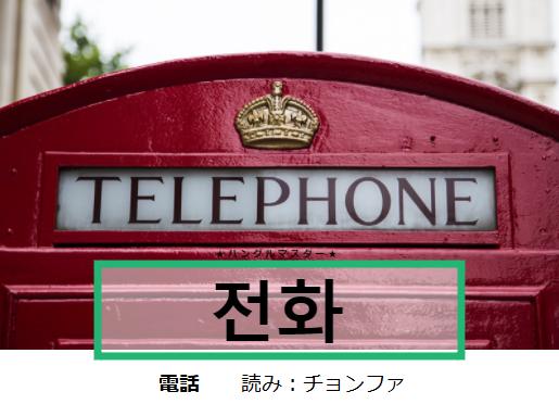 f:id:yukik8er:20180114201157p:plain