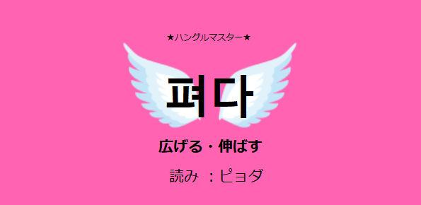 f:id:yukik8er:20180115202642p:plain