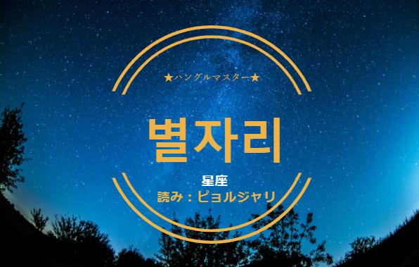 f:id:yukik8er:20180115224321p:plain