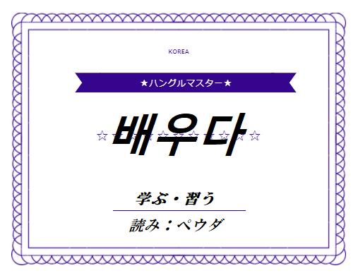 f:id:yukik8er:20180116232402p:plain