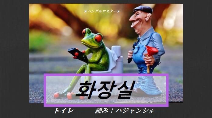 f:id:yukik8er:20180116234602p:plain