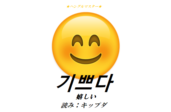 f:id:yukik8er:20180116235704p:plain