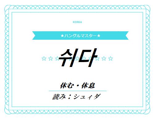 f:id:yukik8er:20180117211056p:plain
