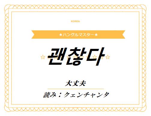 f:id:yukik8er:20180117215753p:plain