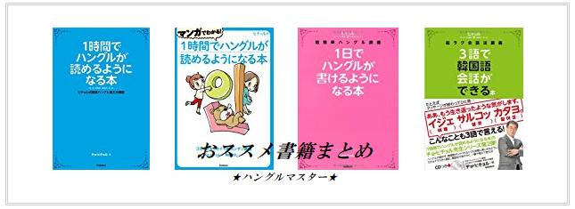 f:id:yukik8er:20180117220742p:plain