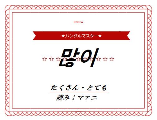 f:id:yukik8er:20180117225901p:plain