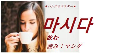 f:id:yukik8er:20180117232436p:plain