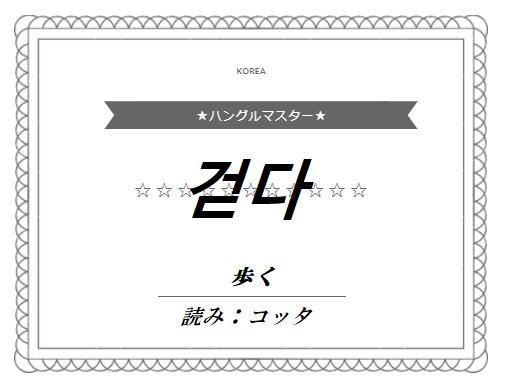 f:id:yukik8er:20180117234222p:plain