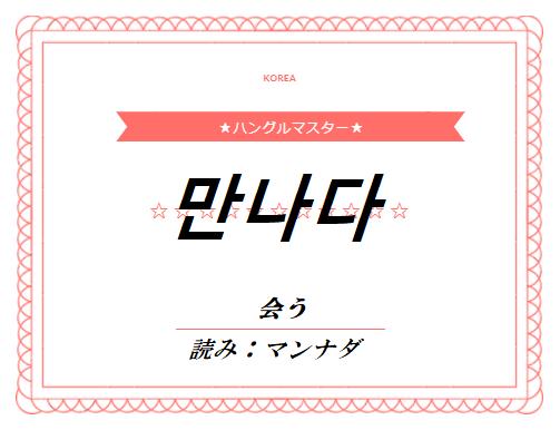 f:id:yukik8er:20180117235230p:plain