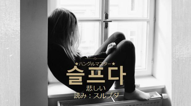 f:id:yukik8er:20180118204026p:plain