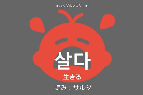 f:id:yukik8er:20180118205821p:plain