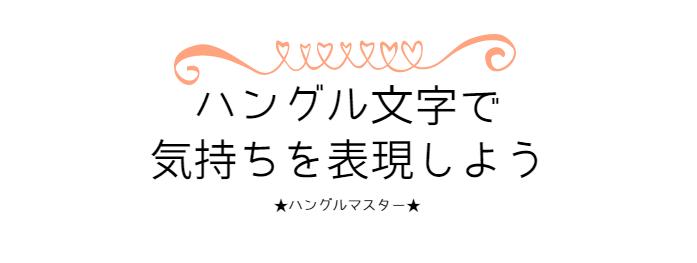 f:id:yukik8er:20180118210708p:plain