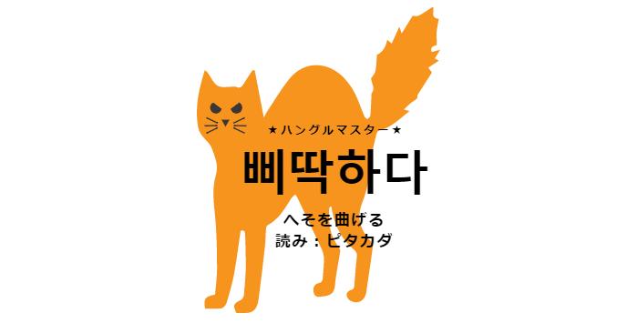 f:id:yukik8er:20180118215034p:plain