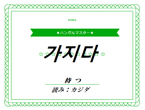 f:id:yukik8er:20180118221909p:plain