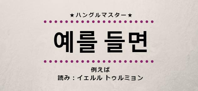 f:id:yukik8er:20180118223526p:plain