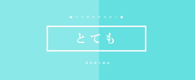 f:id:yukik8er:20180118224707p:plain