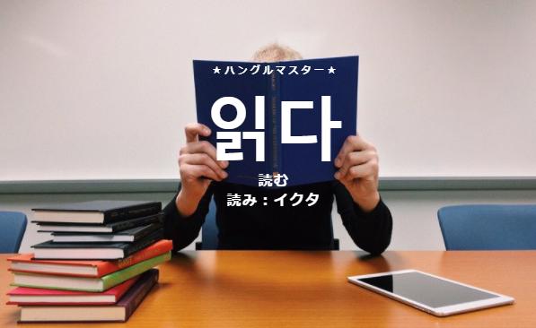 f:id:yukik8er:20180119210500p:plain