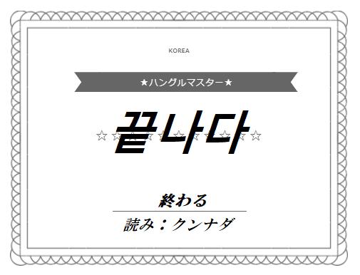 f:id:yukik8er:20180119212510p:plain