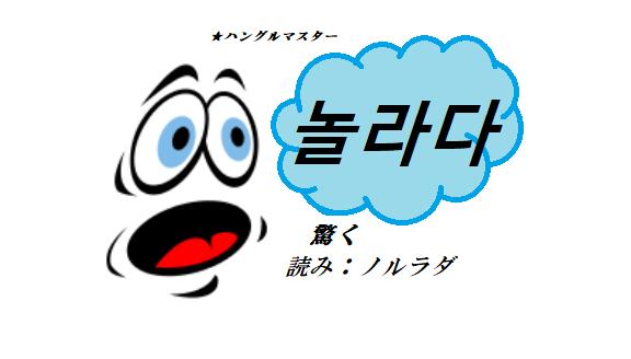 f:id:yukik8er:20180119213519p:plain