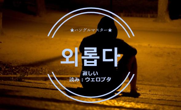 f:id:yukik8er:20180119221455p:plain
