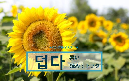 f:id:yukik8er:20180119223253p:plain
