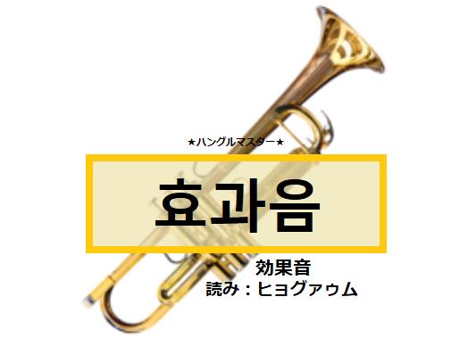 f:id:yukik8er:20180119225544p:plain