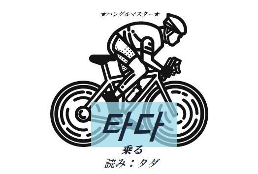 f:id:yukik8er:20180119233302p:plain