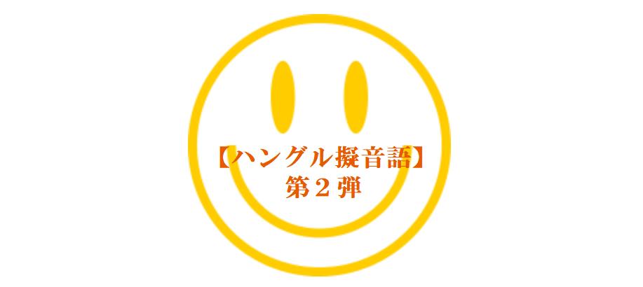 f:id:yukik8er:20180119234632p:plain