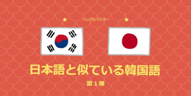 f:id:yukik8er:20180120101051p:plain