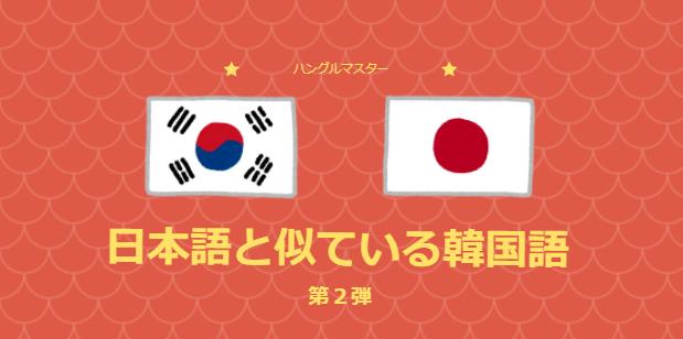 f:id:yukik8er:20180120101845p:plain