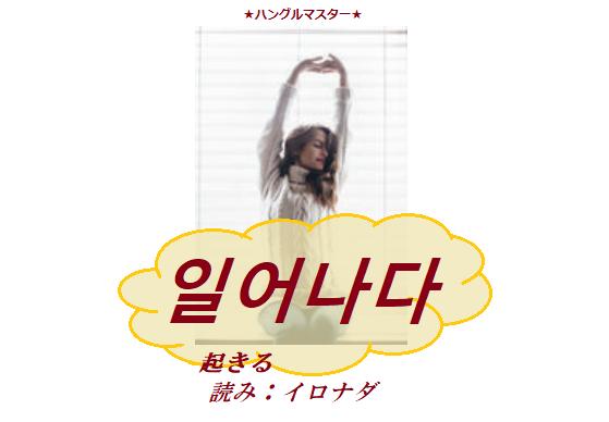 f:id:yukik8er:20180120111914p:plain