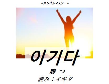 f:id:yukik8er:20180120112649p:plain