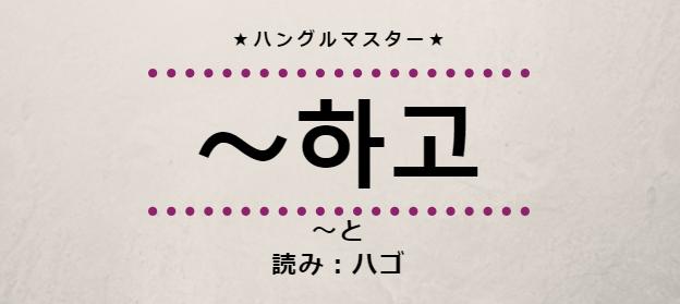f:id:yukik8er:20180120130450p:plain