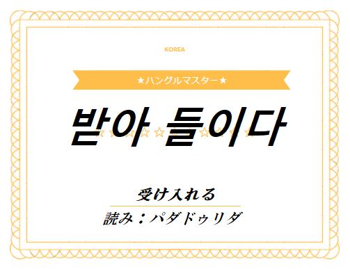 f:id:yukik8er:20180120133047p:plain