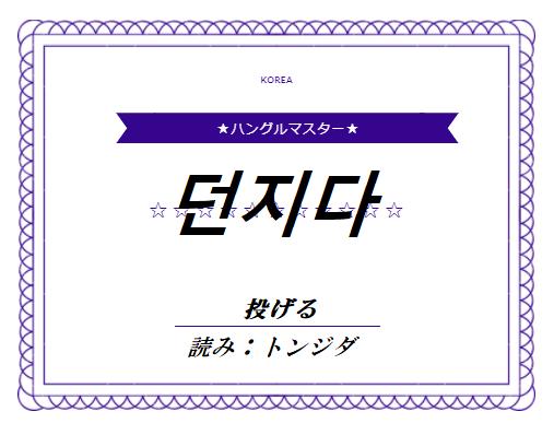 f:id:yukik8er:20180120133917p:plain