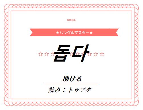 f:id:yukik8er:20180120135611p:plain
