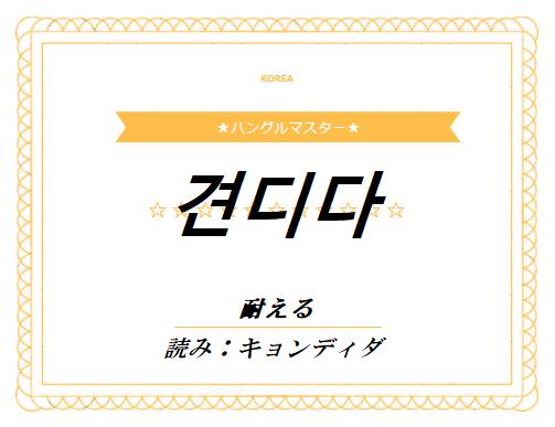 f:id:yukik8er:20180120140211p:plain