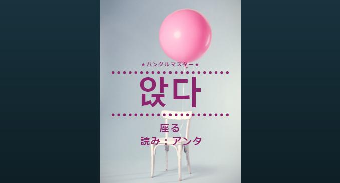 f:id:yukik8er:20180120141805p:plain