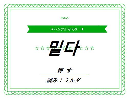 f:id:yukik8er:20180120185107p:plain
