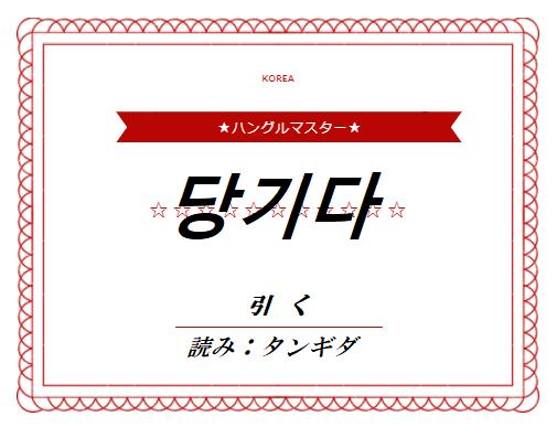 f:id:yukik8er:20180120191107p:plain