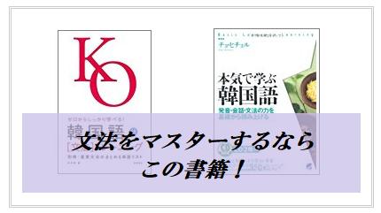 f:id:yukik8er:20180120192137p:plain