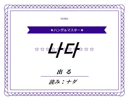 f:id:yukik8er:20180120234804p:plain