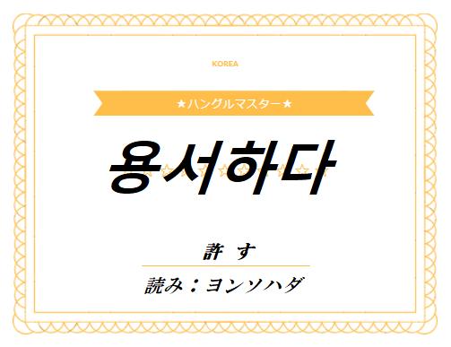 f:id:yukik8er:20180120235425p:plain
