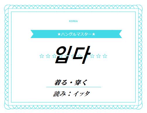 f:id:yukik8er:20180121000055p:plain