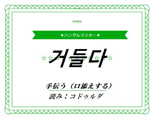 f:id:yukik8er:20180121091803p:plain